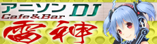 雷神Logo 230x65