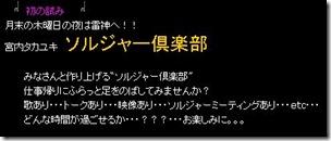 miyauchi live info 2