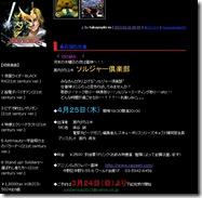 miyauchi live info