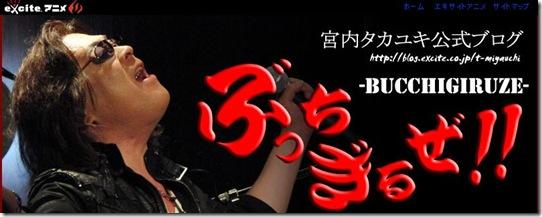 miyauchi live 3