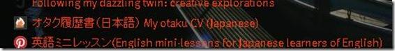 bensky otaku profile