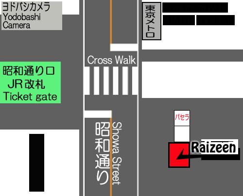 雷神akiba map1_2 PNG